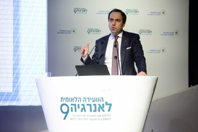 סגן שר האנרגיה הטורקי
