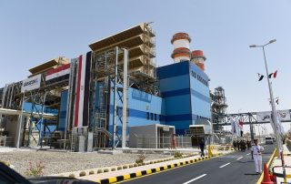 תחנת כוח מחזור משולב במצרים
